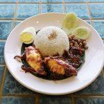 1200px-Nasi_Lemak_Sambal_Cumi_in_Indonesia_1