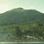 Gamkonora